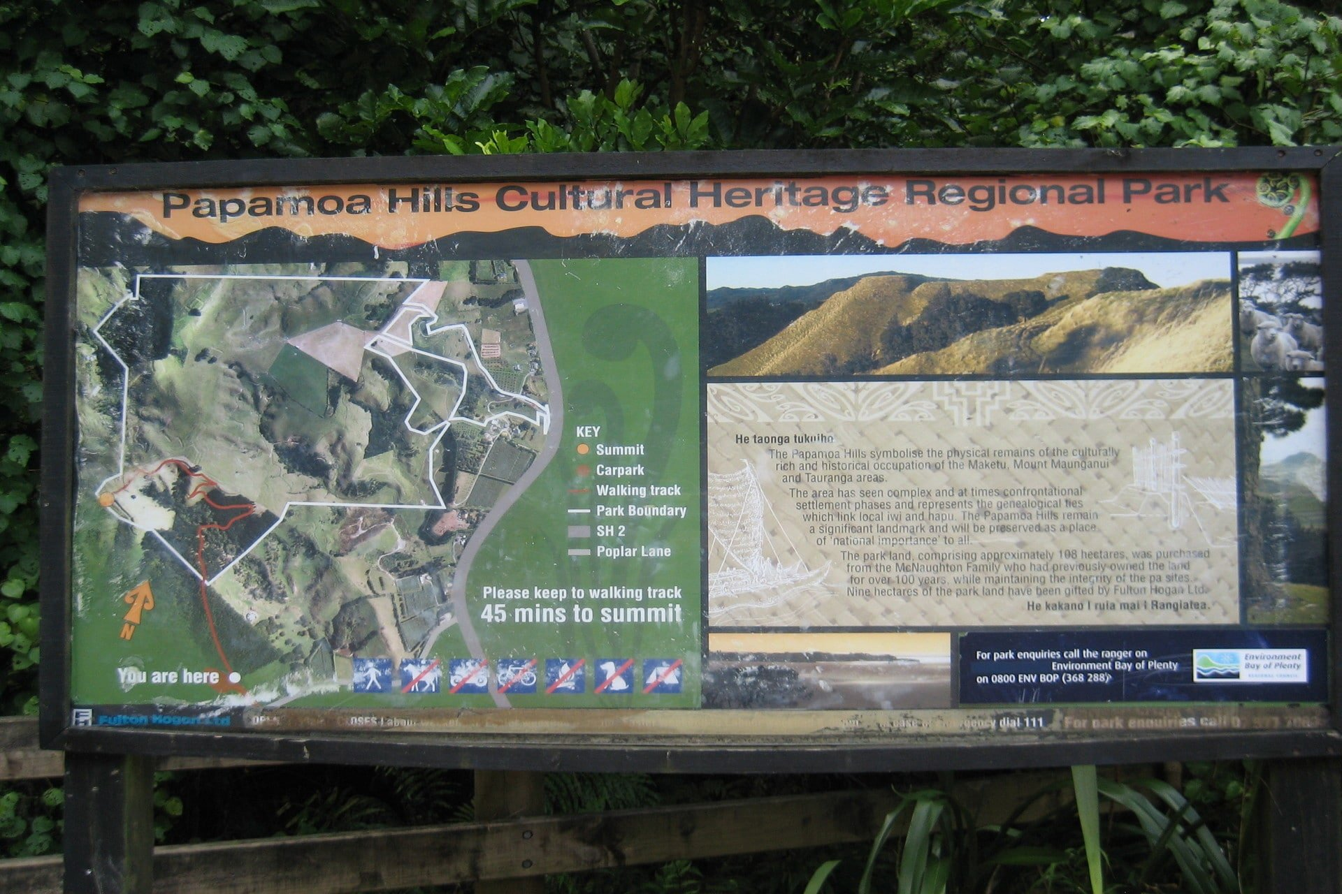 papamoa-hills-sign
